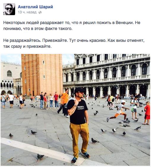 Screen Shot 2014-08-25 at 18.03.34