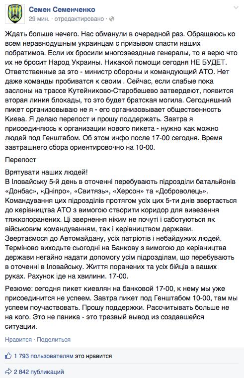 Screen Shot 2014-08-27 at 15.02.12