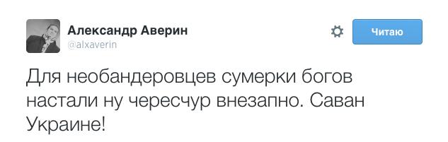 Screen Shot 2014-09-01 at 01.21.26