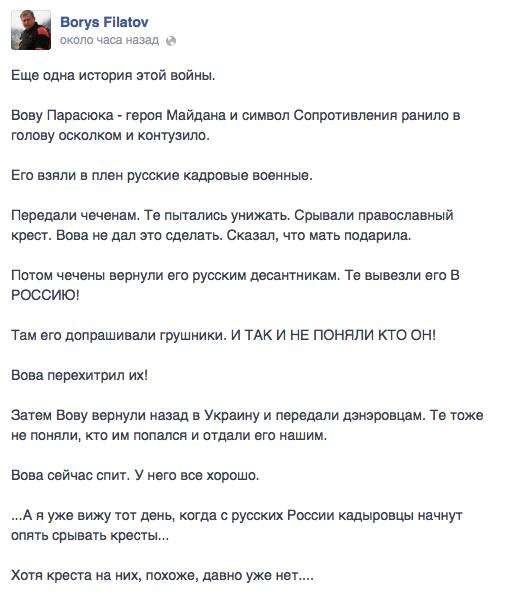 Screen Shot 2014-09-01 at 03.49.02