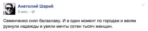 Screen Shot 2014-09-01 at 17.13.10