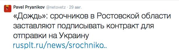 Screen Shot 2014-09-03 at 14.37.22
