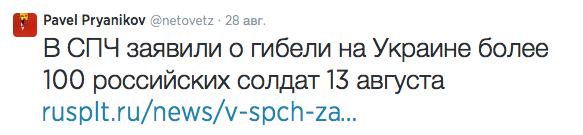Screen Shot 2014-09-03 at 14.38.44
