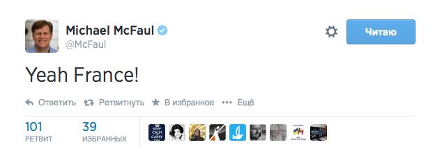 Screen Shot 2014-09-03 at 20.39.20