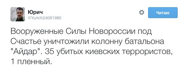 Screen Shot 2014-09-06 at 15.00.40