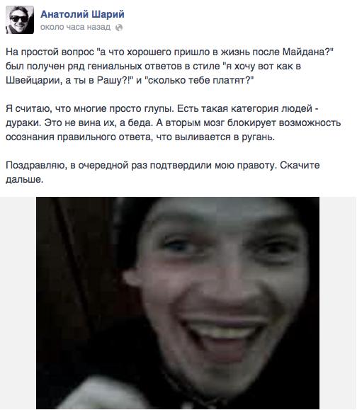 Screen Shot 2014-09-11 at 01.12.37