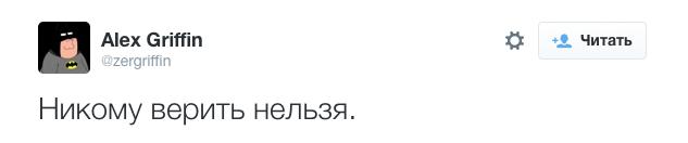 Screen Shot 2014-09-15 at 12.49.04