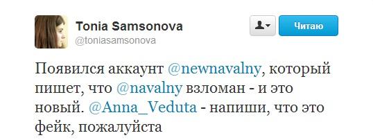 навальный выборы