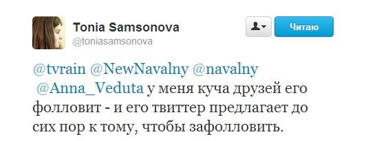 навальный выборы1