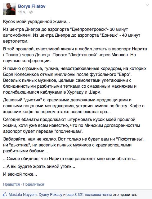 Непобедимая российская армия - YouTube