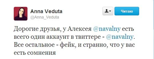 навальный выборы2