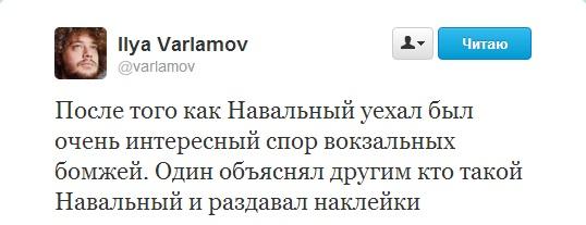 навальный выборы3