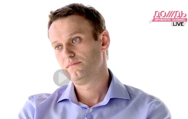 Навальный собчак