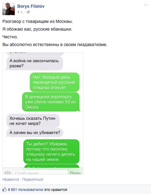 Screen Shot 2014-10-08 at 02.22.27