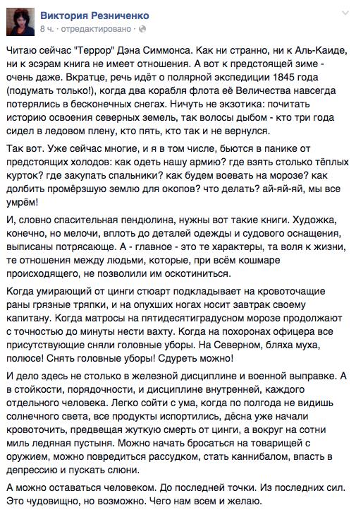 Screen Shot 2014-10-08 at 20.05.00