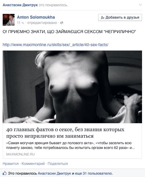 Screen Shot 2014-10-16 at 02.29.22