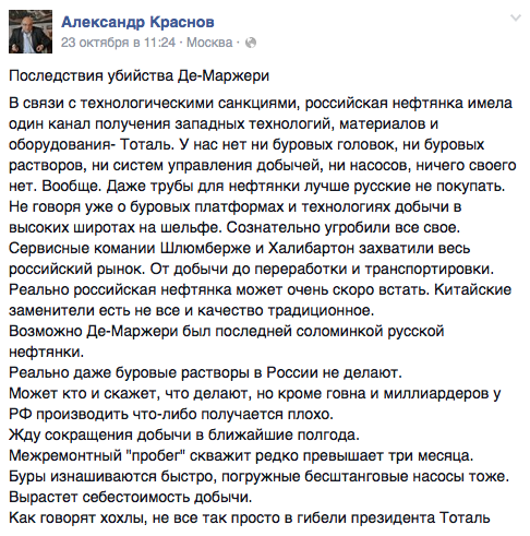 Баррозу заверил Порошенко, что продолжит поддерживать Украину в диалоге с международными финансовыми организациями - Цензор.НЕТ 5095