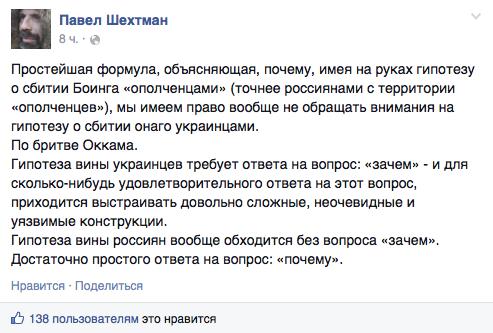 Украинские аграрии доказали миру свою конкурентоспособность, - Яценюк - Цензор.НЕТ 4621