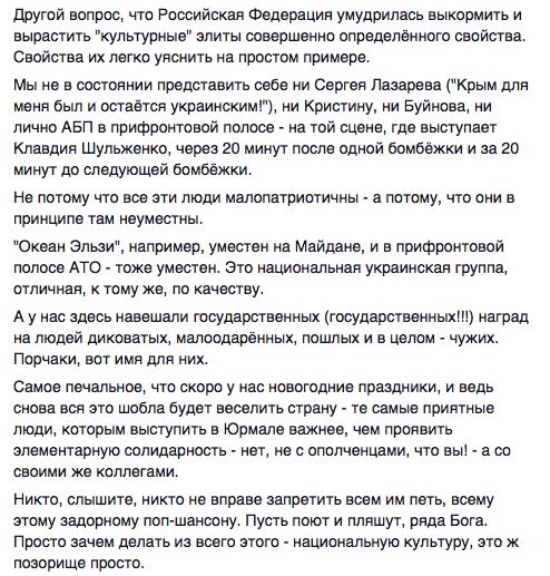 Screen Shot 2014-11-29 at 13.18.47