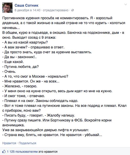 Screen Shot 2014-12-10 at 21.08.00