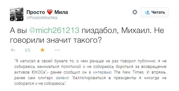 Screen Shot 2014-12-15 at 16.27.41