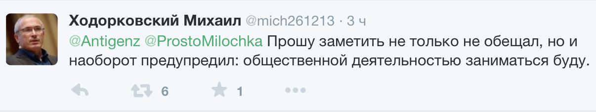 Screen Shot 2014-12-15 at 16.27.56