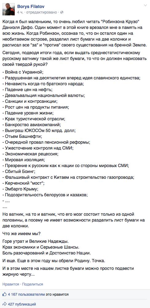Украинцев на борту рухнувшего в Индонезии самолета не было, - МИД - Цензор.НЕТ 2543