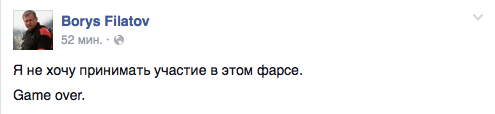 Screen Shot 2014-12-29 at 03.02.05