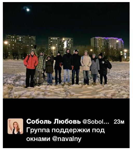 Screen Shot 2014-12-31 at 13.44.29