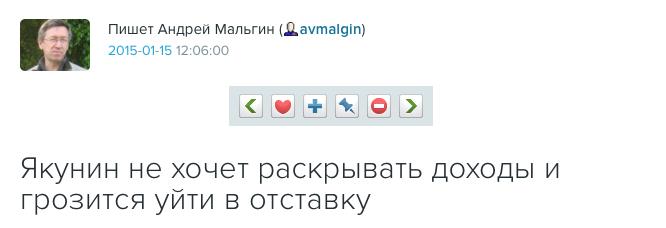 Screen Shot 2015-01-15 at 15.49.24