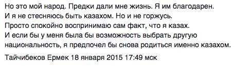 Screen Shot 2015-01-21 at 02.29.16