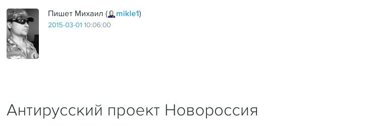 Screen Shot 2015-03-02 at 01.48.44