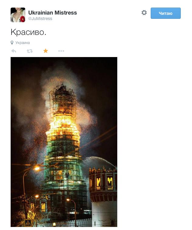 Screen Shot 2015-03-16 at 02.55.02