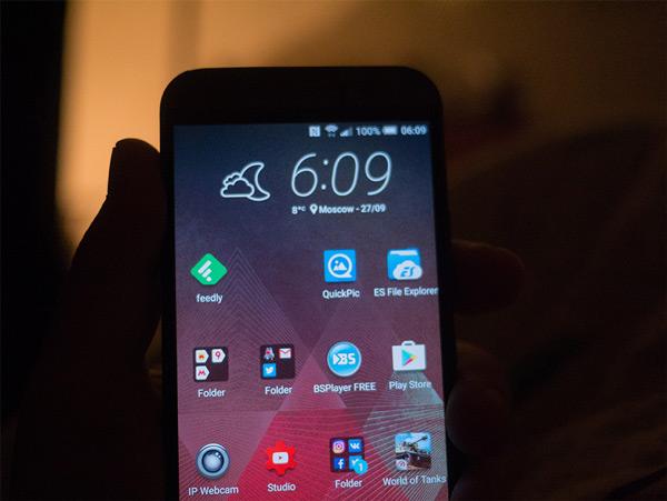 Играть в вулкан на смартфоне Чудово загрузить Казино новое вулкан Курчатов загрузить