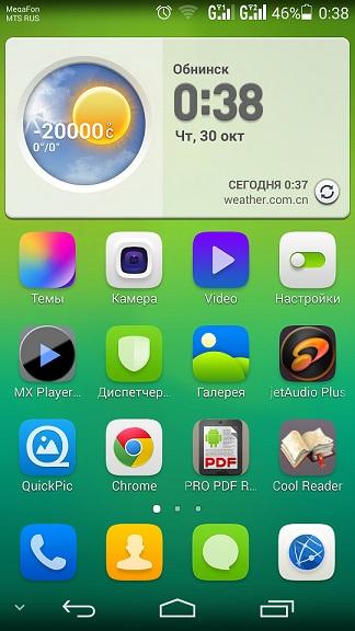 Screenshot_2014-10-30-00-38-22New