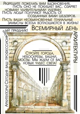 30_06_2011%20otkritka