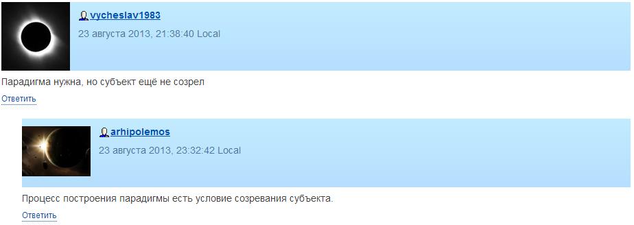 'ru_abp_ о смысле жизни' - ru-abp_livejournal_com_54678_html#t481430