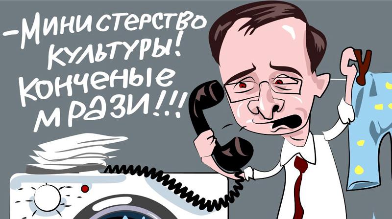 Алло, это прачечная?