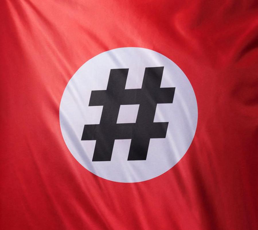 # - нацистский символ