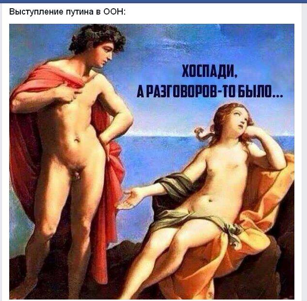 Путин рассказал, о чем говорил с Обамой - Цензор.НЕТ 3674