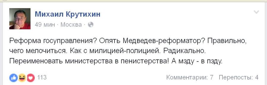 Суд отказал подозреваемому в госизмене Краснову в немедленном медосмотре, защита заявила отвод судье - Цензор.НЕТ 2623