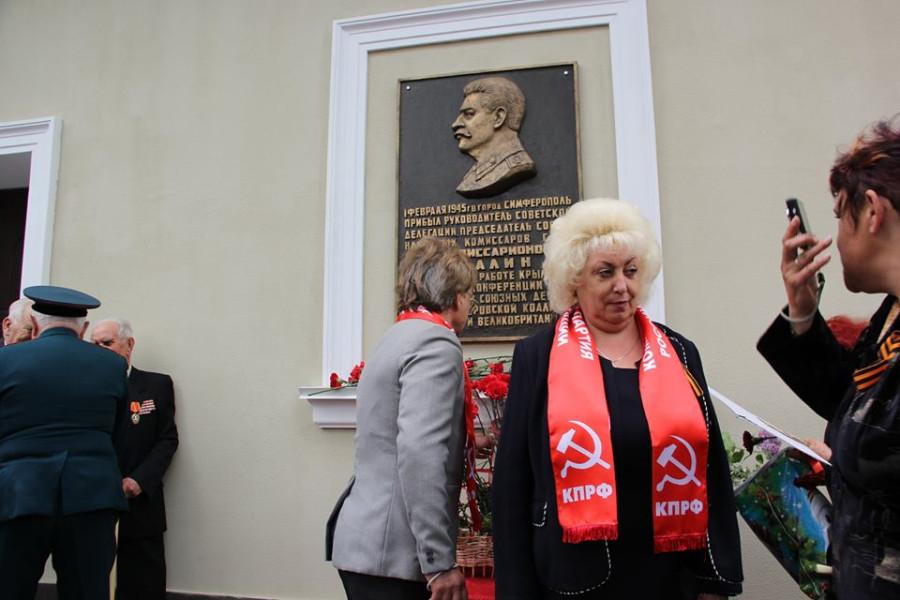 Сегодня, 8 мая, на фасаде здания Крымского республиканского комитета