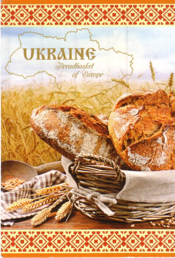 Доставка открыток украине, открытки днем