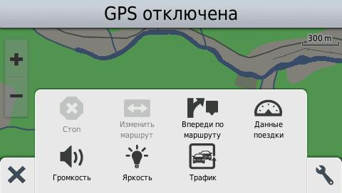 Garmin Nuvi - дополнительная панель карты