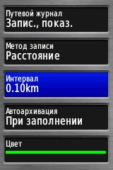 Метод записи Расстояние
