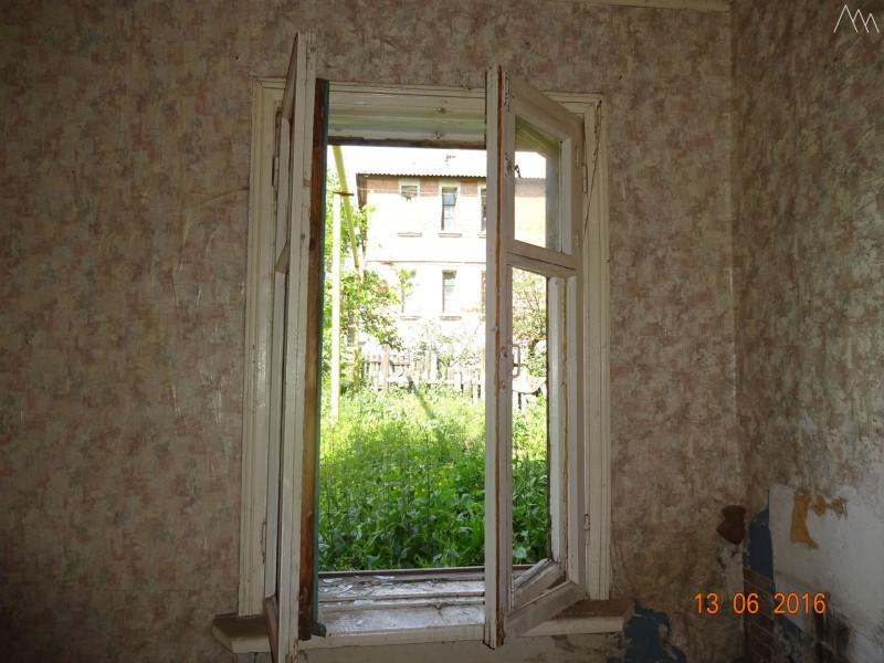 Окно на улицу