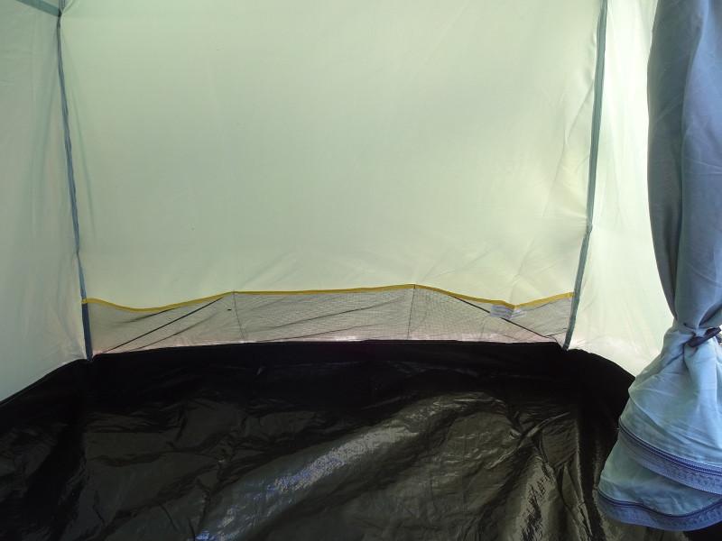 Палатка Трек 2 - карманы