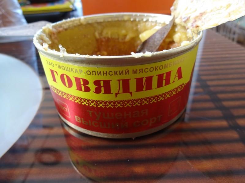 Йошкар-Олинский мясокомбинат 1
