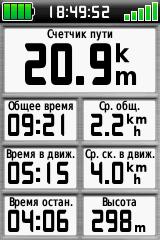 Путевой компьютер Garmin GPSmap 62s