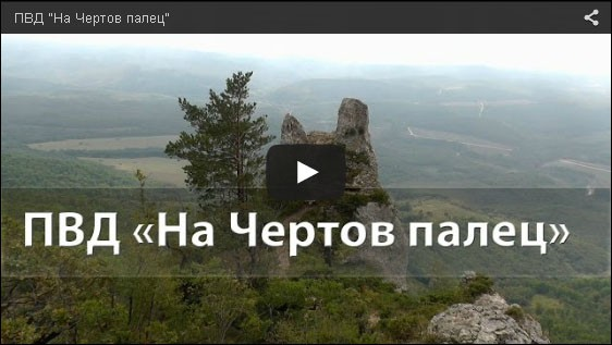 ПВД На Чертов палец VIDEO